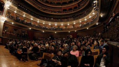 Aspecto del Teatro Juárez