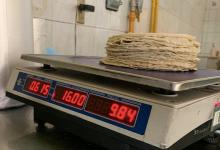 Photo of Incertidumbre por aumento al precio de las tortillas en León