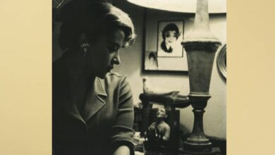 Photo of Cierra FILUG con homenaje a 'La China' Mendoza