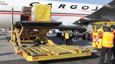 Photo of Aterriza en México el segundo cargamento de vacunas