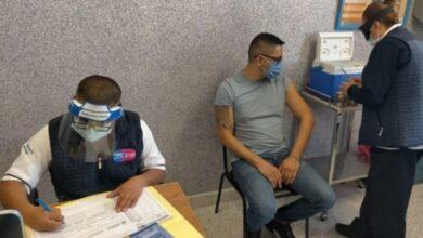 Photo of Aplicación de vacuna anticovid, bajo la 'lupa' de Transparencia